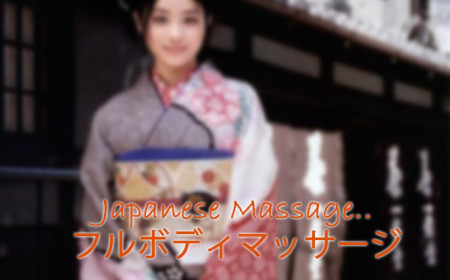 Amazing Oriental Relaxing massage in North-East London (Debden) - Loughton   Friday-Ad